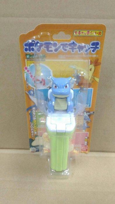 陽光一品~~ 神奇寶貝糖果供應器-4-水箭龜~~ (特價品)