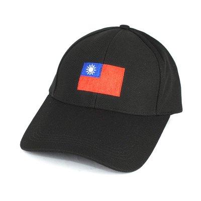 ☆二鹿帽飾☆(國旗帽) /流行棒球帽/紀念帽/最新帽款帽簷加長型-台灣製(可客製化) 10cm-黑色