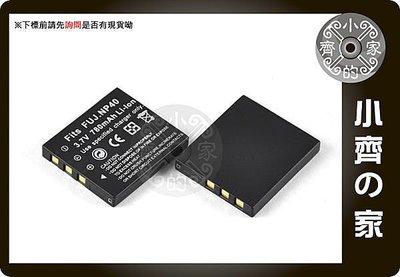 PRAKTICA NP-40 電池  ...