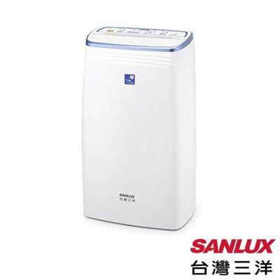 SANLUX台灣三洋 12公升 大容量微電腦除濕機 SDH-126M