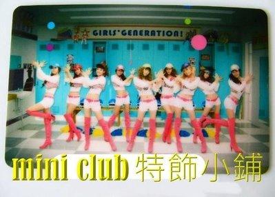 mini club特飾小店**全新 韓國 Girl Generation 少女時代 八達通貼紙 卡貼 保護貼  $10/3張(特)**A2