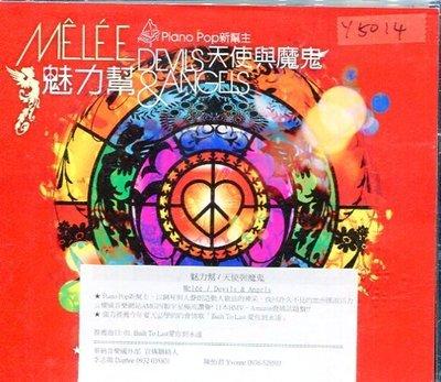 *還有唱片行* MELEE / DEVILS & ANGELS 二手 Y5014