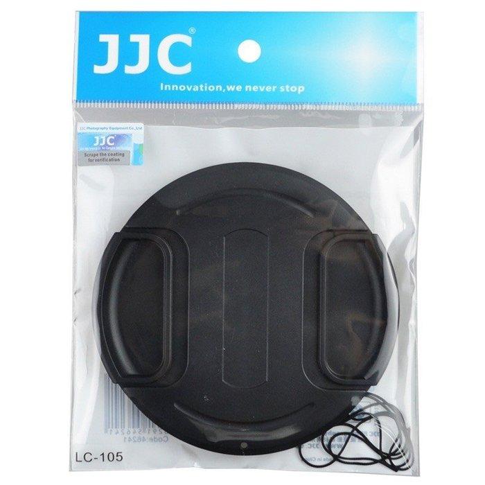 貨JJC鏡頭蓋105MM口徑 Sigma 150~600mm 120~300mm 鏡頭 保