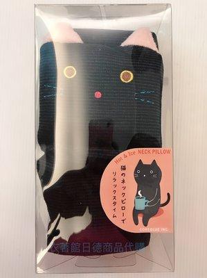 §A-mon日本雜貨屋§日本進口可愛貓咪造型 重複使用式*暖暖包 冰敷包*兩用 絨布溫熱 療癒系 現貨