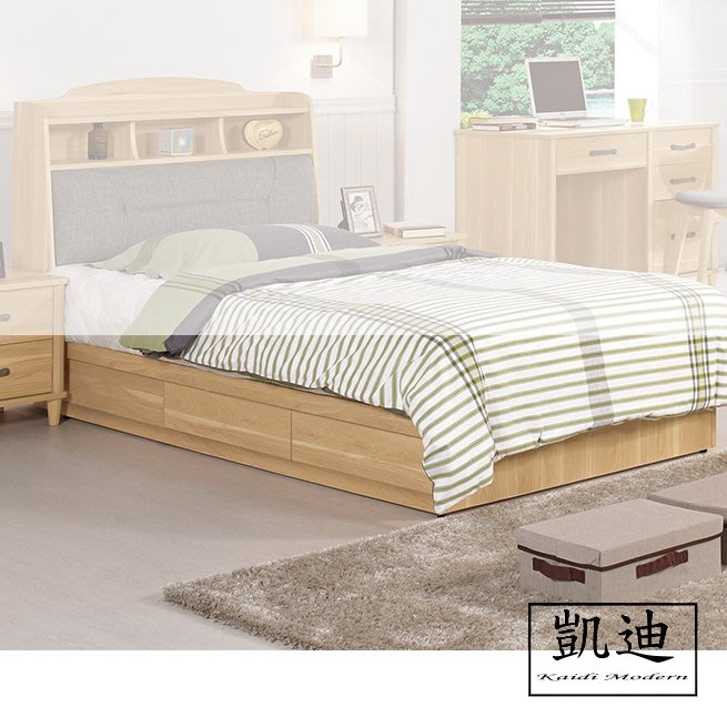 【凱迪家具】M4-603-3奈德3.5尺抽屜式床底/桃園以北市區滿五千元免運費/可刷卡