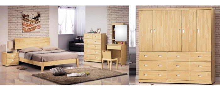 【DH】CK-NI05A《可妮》五尺床套組。五尺床台床頭櫃*1五斗櫃*1。7X7尺衣櫃。2尺鏡台含椅。可拆賣主要地區免運費