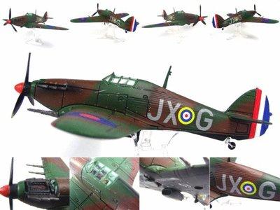 【1/72 精緻金屬戰機】U.K Hurricane RAF 英國 颶風 戰鬥機 ~全新品;特惠價喔!~