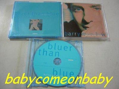 舊CD 英文單曲 Barry manilow Bluer than blue 單曲1首 (保存良好99%無刮傷近全新)