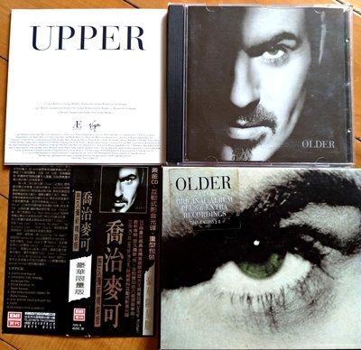 喬治邁可 歷久彌新豪華限量版George Michael . Older & Upper