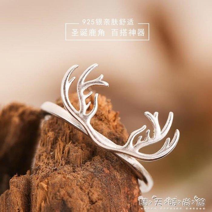 森系原創設計S925純銀飾品時尚簡約開口鹿角戒指女指環可調節尾戒