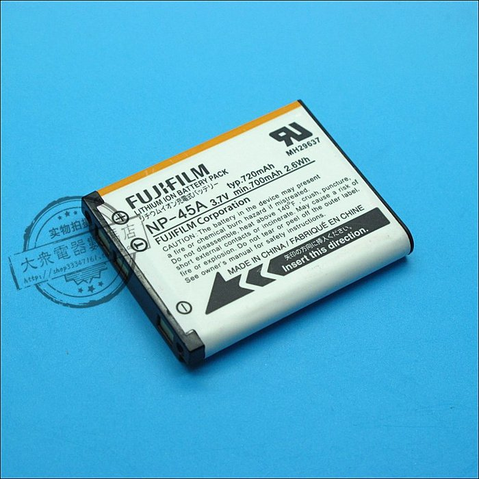相機電池原裝Fujifilm富士NP-45A NP45 兼容NP45 NP45S NP-45相機鋰電池板
