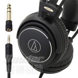 【曜德】鐵三角 ATH-AVC500 密閉式動圈型耳機 躍動感音色 / 免運 / 送皮質收納袋