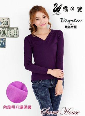 ((Sweet House))~~【現貨】㊣天鵝絨保暖衣Vanotia鵝の絨(V領)女生款內絨毛發熱衣衛生衣~深紫