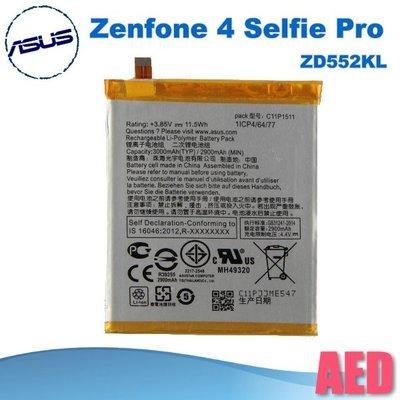 ⏪ AED ⏩ ASUS ZenFone 4 Selfie Pro ZD552KL 電池 全新品 手機電池 手機維修