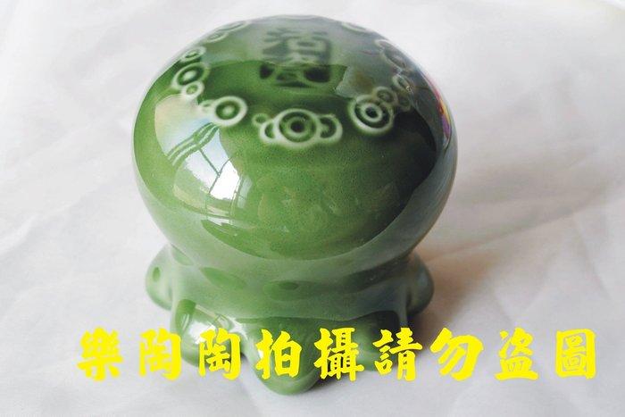 【樂陶陶】台灣「乾唐軒」活瓷㊣綠色水母一個/頭部DIY按摩器/頭部按摩爪/ 經絡刮痧 /舒緩頭痛/父親節禮物+免運費
