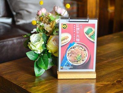 竹藝坊-A6木頭壓克力菜單牌/翻頁式菜單/壓克力價目表/價格牌(底座可雕刻)