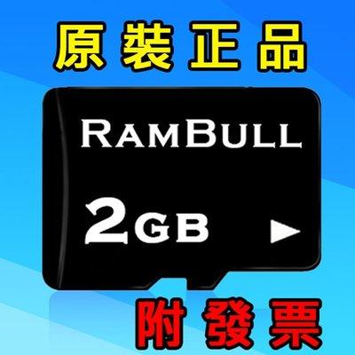 記憶卡批發》2GB TF micro SD,高速C4 手機 行車紀錄器 音箱  2g microSD SDHC