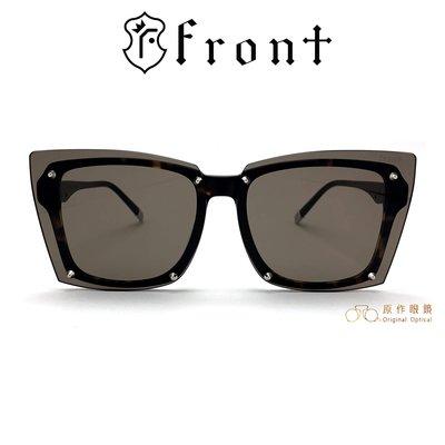 Front 太陽眼鏡 Vampire Sv33 (玳瑁) 茶色鏡片 韓系潮流 墨鏡【原作眼鏡】