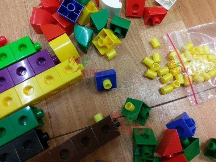 小園丁 # 台灣製 數學教具 積木 # 2公分多向正方形連接方塊專用連接頭 100顆裝