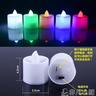 電子蠟燭浪漫LED蠟燭燈生日求婚錶白蠟燭創意心形聖誕節佈置蠟燭   全館免運