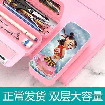 ✿輕衣坊✿ 哪吒文具盒小學生鉛筆盒男童初中生女孩正韓文具盒創意汽車造型鉛筆盒兒童寶寶文具盒