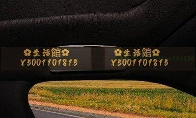 72寄出-LEXUS18-20款雷克薩斯es200 260300h內飾車頂拉手改裝眼鏡盒車載眼鏡架