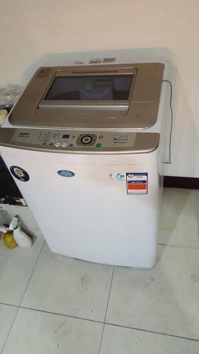 三洋13公斤洗衣機4500保固