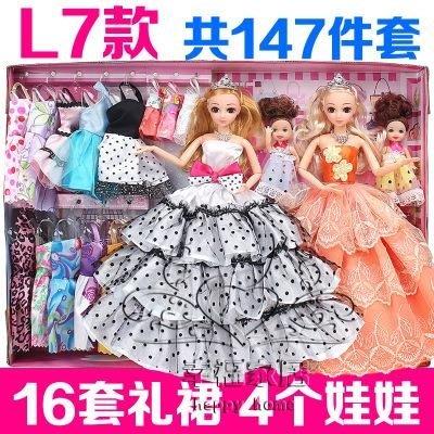 芭芘洋娃娃大套裝禮盒換裝婚紗公主女孩兒童玩具過家家玩具