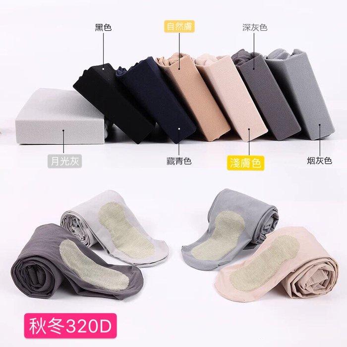 【愛媽媽孕婦裝】100%韓國簡約時尚․質感彈力孕婦320D托腹褲襪內搭褲絲襪․防滑內搭褲襪多色可選G180