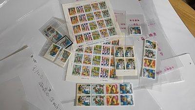 中國民間故事郵票-梁山伯、祝英台 白蛇傳 牛郎織女 各8套共24套