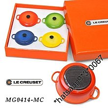 Le Creuset LC magnet 日本限定 磁石 (4 Color) 全新 1套共4件