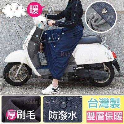 台灣製.貝柔雙層保暖防風裙 5921 ...