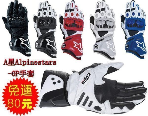 【購物百分百】騎士手套 專業賽車手套 摩托車防摔手套 五色可選