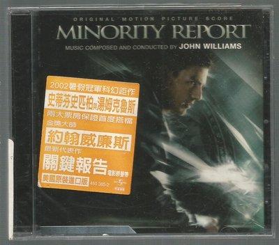 電影原聲帶 關鍵報告 [ JOHN WILLIAMS MINORITY REPORT ] CD未拆封