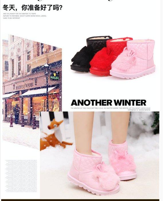 東大門平價鋪  女童韓版兔毛女童靴子,新款防滑兒童雪地靴,公主中筒棉鞋