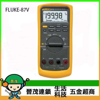 [晉茂五金] 永日牌 萬用電表 FLUKE-87V 請先詢問價格和庫存