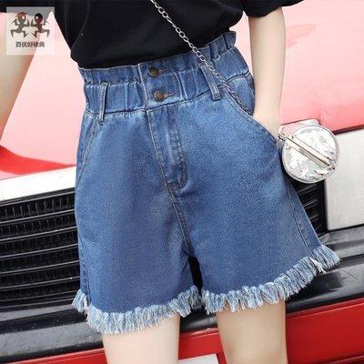 YEAHSHOP 2019女裝夏季牛仔涼感短褲松緊高腰百搭 ZL671Y185