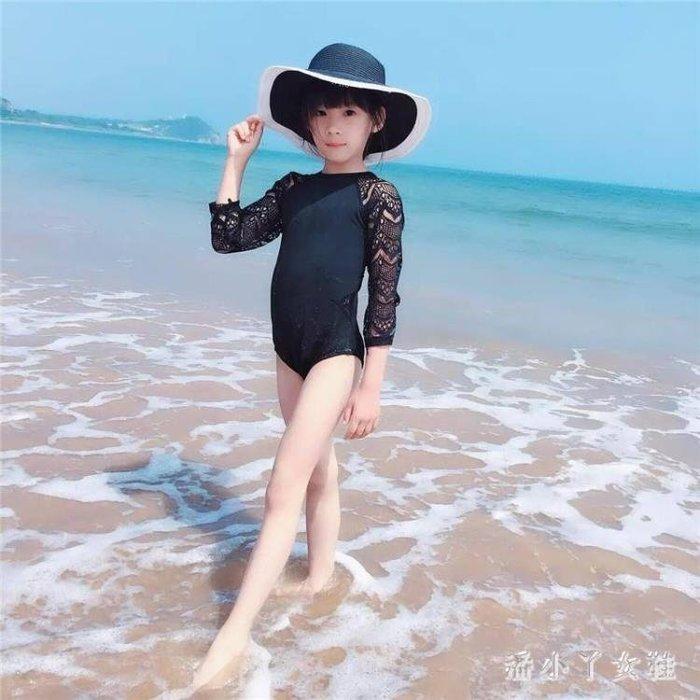 兒童泳衣女孩連體比基尼性感游泳衣女童寶寶防曬長袖泳裝 XW430