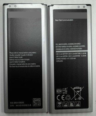 無NFC,三星 Note4 N910U N910T手機電池EB-BN910BBT BBE N910F,防爆外殼+過衝保護