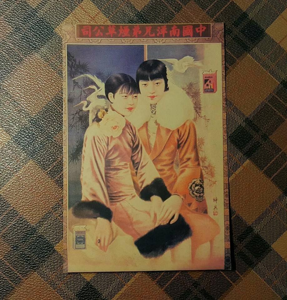 【觀天下‧收藏天地】上海商業廣告名信片 S-114 《只給第一標》◎ 非常有味道的上海風...