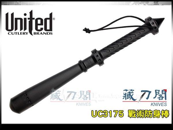 《藏刀閣》UNITED-(UC3175)守夜執法戰術防衛棍