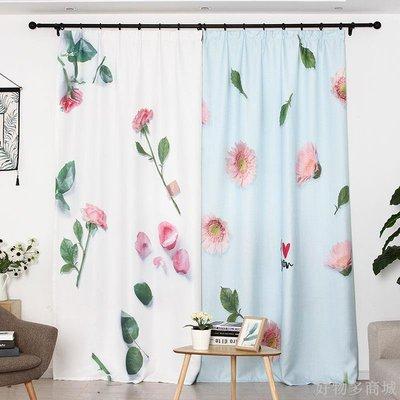 好物多商城 訂製成品小清新風窗簾客廳臥室隔斷簾簡約現代遮光布