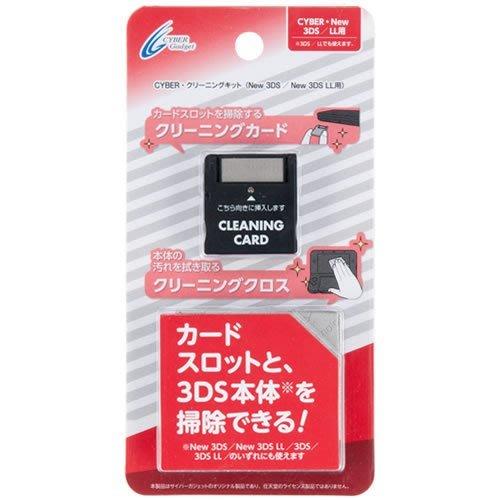 3DSLL/XL用 日本CYBER 卡帶夾槽 卡插槽 清潔片 防止卡插槽接觸不良 附擦拭布【板橋魔力】