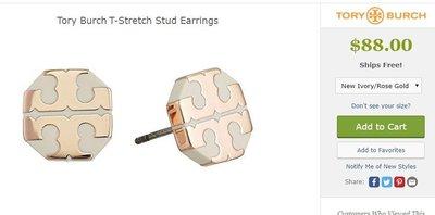【全新正貨私家珍藏】TORY BURCH STRETCHED-T STUD EARRING LOGO耳釘/耳環