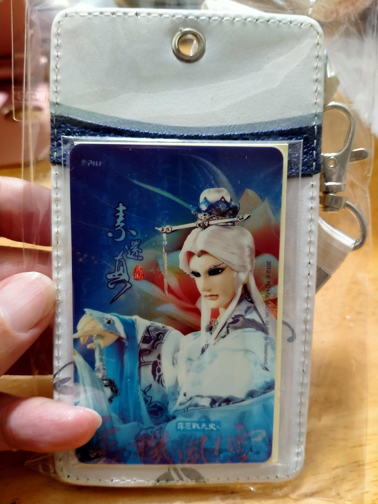 特價 霹靂悠遊卡 單款素還真 素還真悠遊卡 如圖片全新