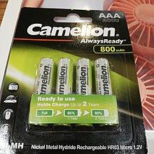 BBCWP~camelion 可充電池 AAA 4粒裝 800mha  特價  78元 可批發