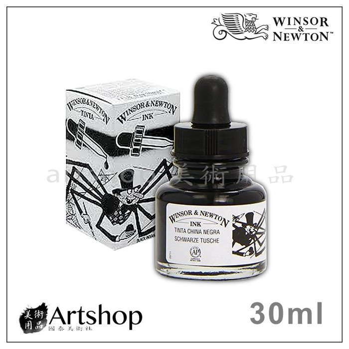 【Artshop美術用品】英國 溫莎牛頓 蟲膠彩色防水墨水 30ml 滴管型 (黑色) BLACK INDIAN INK