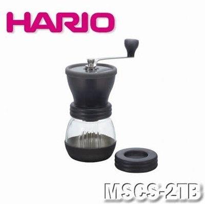 **愛洛奇**Hario 手搖磨豆機 100g MSCS-2