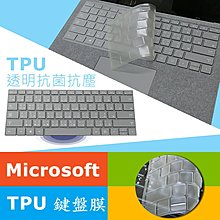Microsoft Surface 3 TPU 抗菌 鍵盤膜 (microsoft10001)