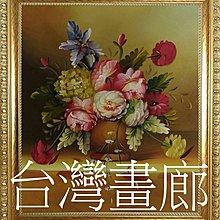 ☆【御花園字畫廊】㊣100%全手繪鎮宅之寶招財開運花卉花瓶油畫~富貴平安~6(61X69公分)rich332